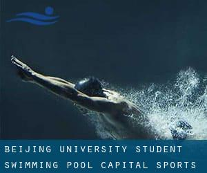 Beijing University Student Swimming Pool / Capital Sports Institute (Shoudu Tiyu Xueyuan)